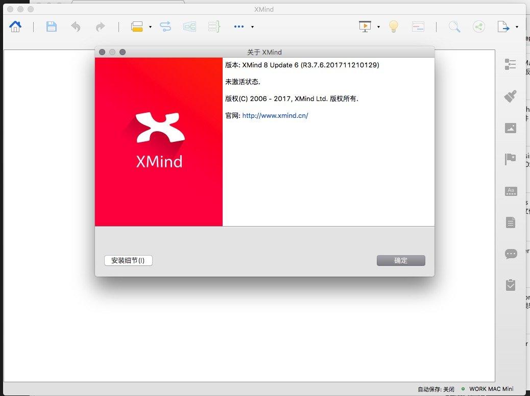 xmind pro 8 mac