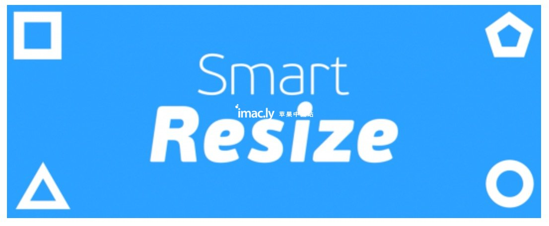 Smart Resize 1 0 for After Effects MacOS_iMac ly-iPhone论坛